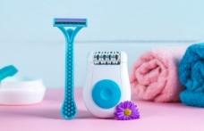 Jiletle genital bölge temizliği nasıl yapılır?